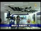 【台灣速速看_台灣新聞】日相安倍晉三臉書PO文感謝台灣3月13日