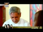 Piya Ka Ghar Pyaara Lage By Ary Digital Episode 64 Complete HQ