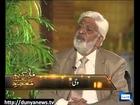 Dunya News-14-08-2012-Quran Aik Musalsal Moujza