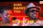 Koupé Kann - King Daddy Yod (Music Video)