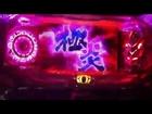 【超攻略実践】極炎フェニックス1/2 【パチスロ 聖闘士星矢】