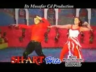 Pashto New Film Shart Trailer