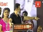 Rajini and Kamal Speaks at 16 Vayathinilae Movie Trailer Release