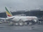 * Ethiopian - Addis Ababa Airport *