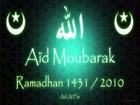 Aïd Moubarak Aîd Al Fitr Ramadan 1431 - 2010
