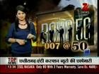 House Arrest [Zee News ] 5th October 2012 Video Watch Online p1