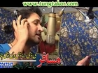 Rahim shah and Gul panra - 2