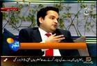 AAJ Subh with Ali Salman: Kashmir Day Special Show MQM MPA Ali Rashid & PTI Leader Mazhar Magsi